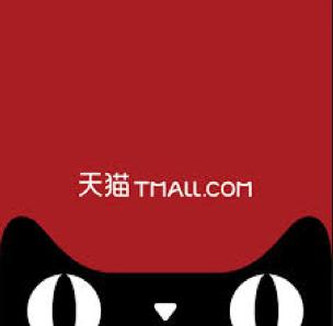 tmall-global-retail